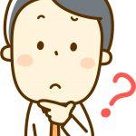 結婚できない人/仲人のアドバイスを聞かない人、行動できない人