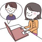 オンラインお見合いメリット/お見合い後、交際に移行する可能性が高い