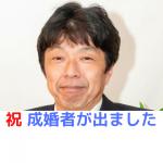 2021/4/11【メディア出演】エフエム立川/サテライトスタジオ 公開番組
