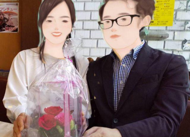 婚約お祝い