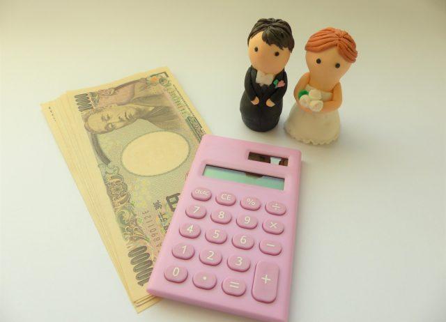 結婚式とお金