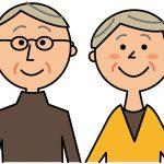 50歳以上の中高年の婚活はこれから増えていくでしょう