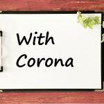 コロナでもオンラインでお見合い・デートの婚活をすべきである